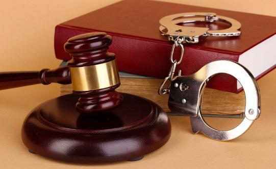 кримінальне право